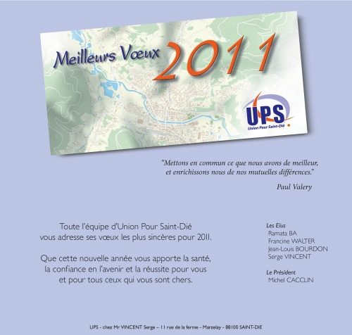 vœux UPS 2011 WEB-hd.jpg